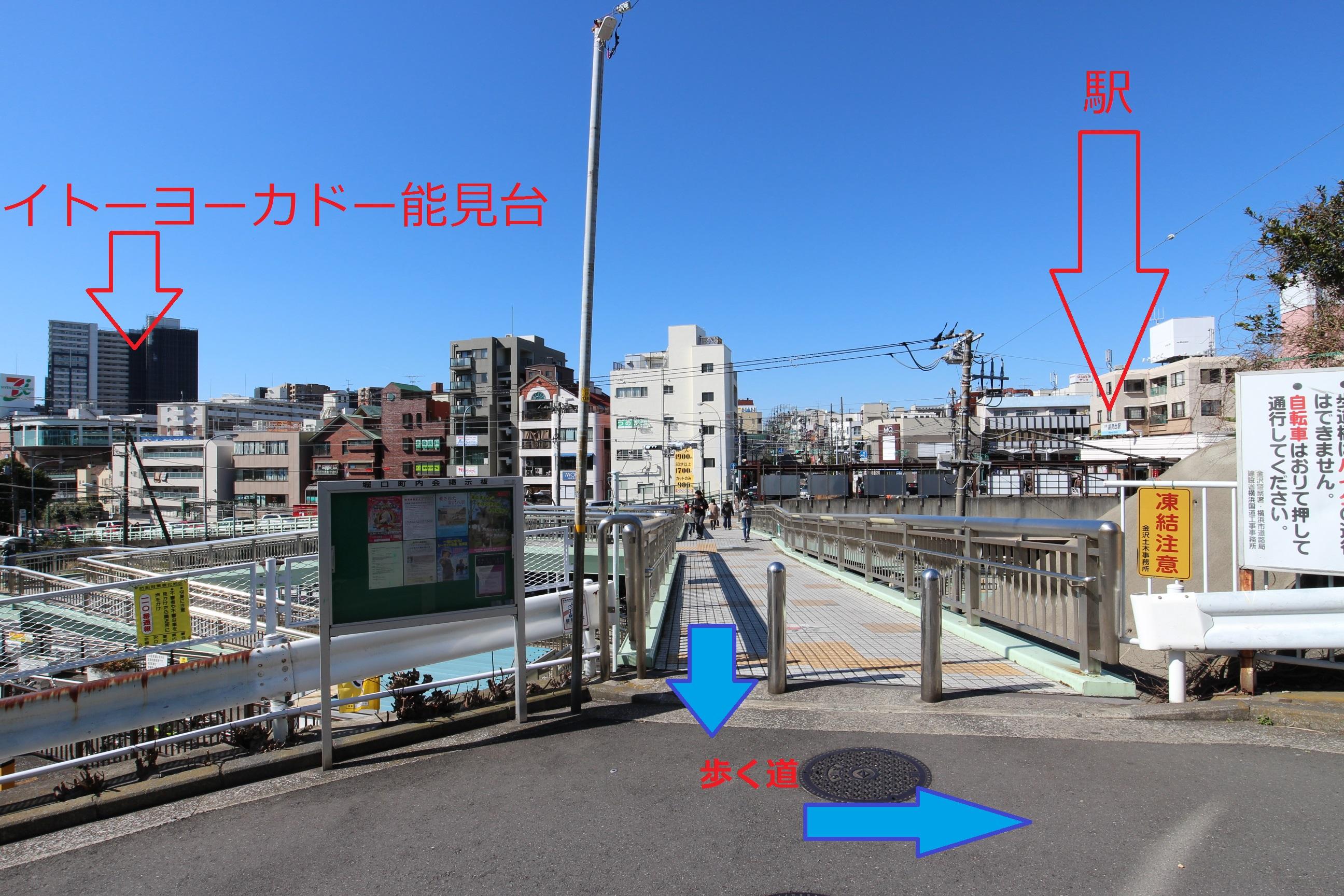 歩く道画像